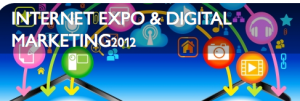 Internet expo & Digital Marketing